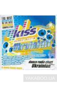 Фото - Сборник: Kiss FM Dance Radio Chart Ukrainian