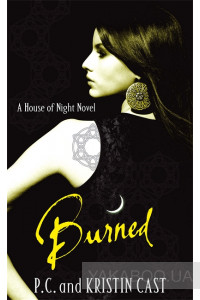 Фото - The House of Night. Book 7: Burned