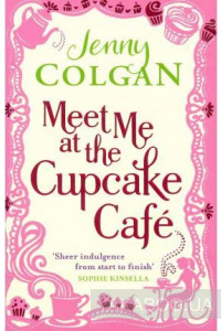 Фото - Meet Me At The Cupcake Caf
