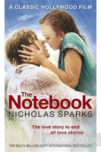Фото - The Notebook