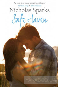 Фото - Safe Haven