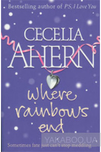 Фото - Where Rainbows End