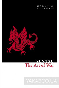 Фото - The Art of War