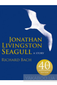 Фото - Jonathan Livingston Seagull