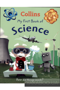 Фото - My First book of Science