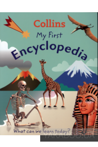 Фото - My First Encyclopedia