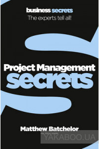 Фото - Project Management Secrets