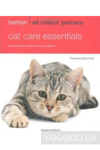 Фото - Cat Care Essentials