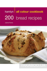 Фото - Hamlyn All Colour Cookbook. 200 Bread Recipes