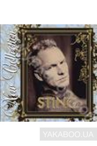 Фото - New Collection: Sting