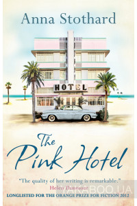 Фото - The Pink Hotel