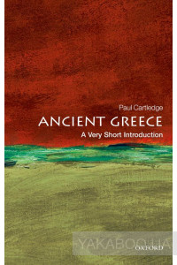Фото - Ancient Greece: A Very Short Introduction