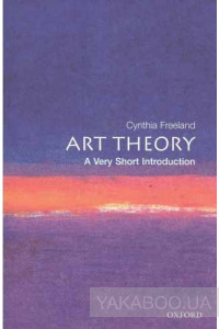 Фото - Art Theory: A Very Short Introduction