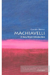 Фото - Machiavelli: A Very Short Introduction