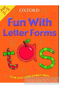Фото - Fun WIth Letter Forms