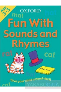 Фото - Fun with Sounds and Rhymes