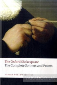 Фото - The Complete Sonnets and Poems