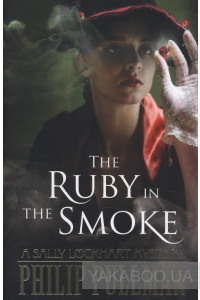 Фото - The Ruby in the Smoke