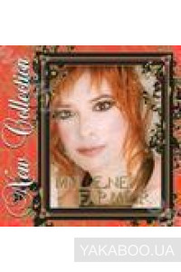 Фото - New Collection: Mylene Farmer