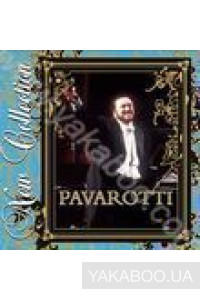 Фото - New Collection: Luciano Pavarotti