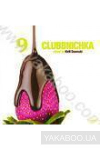 Фото - Clubbnichka 9. Mixed by Kirill Doomski