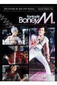 Фото - Boney M: Fantastic Boney M. On Stage & On the Road (DVD)