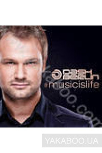 Фото - Dash Berlin:#musicislife