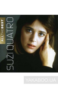 Фото - Suzi Quatro: All The Best (2 CDs) (Import)