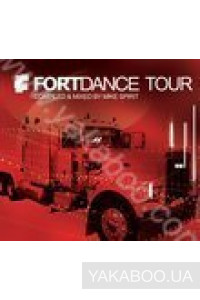 Фото - Fortdance Tour. Compiled & Mixed by Mike Spirit