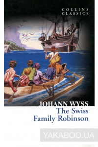 Фото - The Swiss Family Robinson