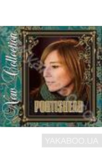 Фото - New Collection: Portishead