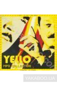 Фото - Yello (mp3)