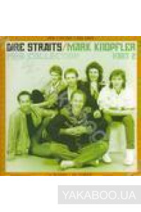 Фото - Dire Straits / Mark Knopfler. Part 2 (mp3)