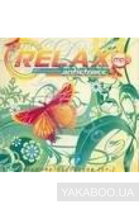 Фото - Сборник: RELAX Antistress (mp3)