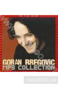 Фото - Goran Bregovic (mp3)
