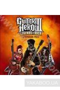 Фото - Сборник: Guitar Hero III. Legends of Rock. Companion Piece