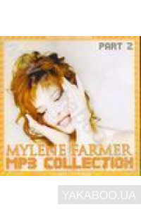 Фото - Mylene Farmer. Part 2 (mp3)