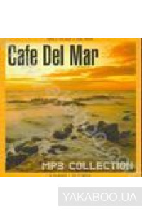 Фото - Сборник: Cafe del Mar (mp3)