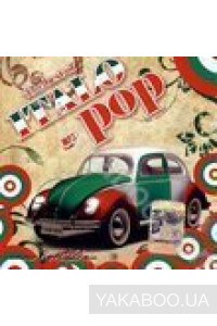 Фото - Сборник: The Best of Italo Pop (mp3)