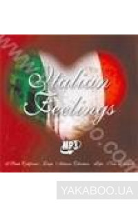 Фото - Сборник: Italian Feelings (mp3)