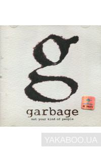 Фото - Garbage: Not Your Kind of People