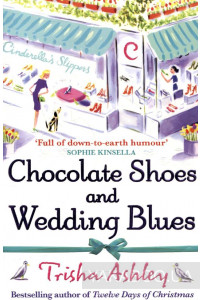 Фото - Chocolate Shoes and Wedding Blues