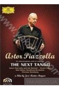 Фото - Astor Piazzolla: The Next Tango (DVD)