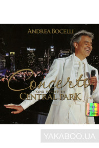 Фото - Andrea Bocelli: Concerto. One Night in Central Park