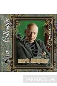 Фото - New Collection: Mark Knopfler