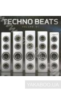 Фото - Сборник: Techno Beats vol.1 (mp3)