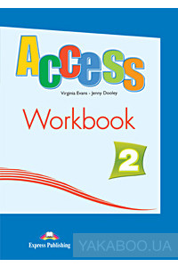 Фото - Access 2: Workbook