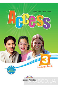Фото - Access 3: Student's Book