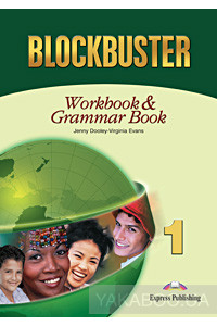 Фото - Blockbuster 1: Workbook and Grammar Book