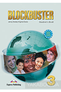 Фото - Blockbuster 3: Student's Book